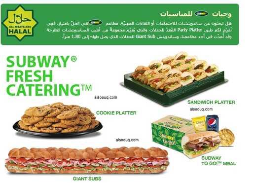 منيو مطعم صب واي لعام 2016 في السعودية الصفحة 6 من 8 عروض اليوم