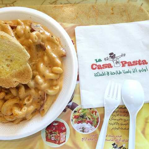 منيو مطعم كازا باستا الرياض الصفحة 3 من 13 عروض اليوم