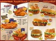 منيو مطعم كنتاكي السعودية الصفحة 7 من 8 عروض اليوم