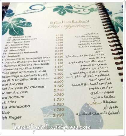 Minou avocados Riyadh Restaurant
