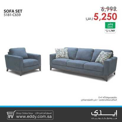 20/8/1438 EDDY offers