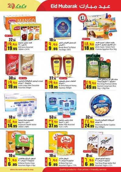 lulu offers