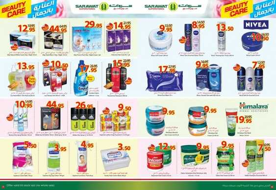 sarawat offers