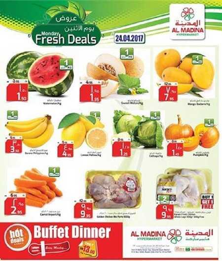 Al Madina offers