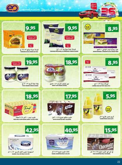 Euromarche offers