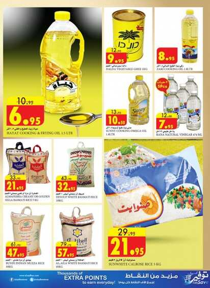 Al Sadhan offers
