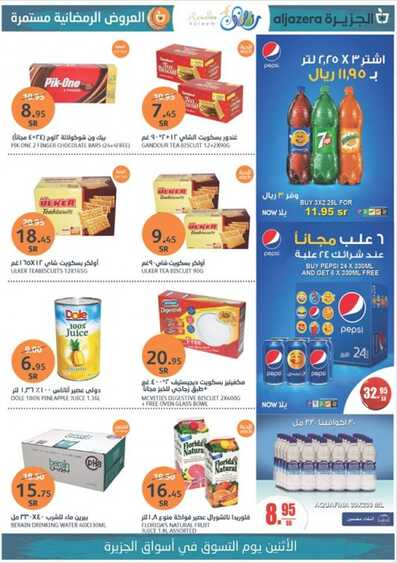 Aljazera offers