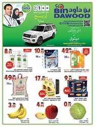 bin dawood offers