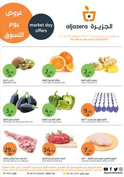 Aljazera offers